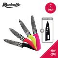 [록나이프]이유식 세라믹칼 6인치(색상선택)